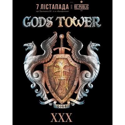 30 лет группе Gods Tower!Место проведения: Клуб «RE:PUBLIC»Выкупить билеты можно только в магазине