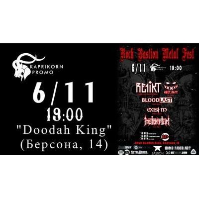 6 ноября в Минске состоится ROCK BASTION METAL FEST🤘 - Re1ikt (Progressive Rock/Alternative Rock) - EXIST M (Modern Metal) - 8 BIT RATE (NES Core) - BLOODLAST (Death Metal) - POSTCRYPTUM (Death Metal)Doodah King (Берсона, 14)START: 19.00Фирменные билеты:10 BYN (промо-цена/количество ограничено)15 BYN (остальные билеты)20 BYN (на входе)#rockbastionmetalfest #rockbastion #relikt #8bitrate #exist_m #postcryptum #deathmetal #minsk #core #modernmetal #progressiverock