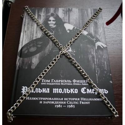 Немного мрачного чтива вам на вечер!#rockbastion #blackmetal