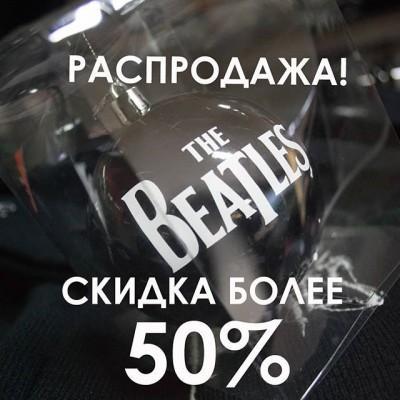 Распродажа и огромная скидка на ёлочные шары!Пора готовится к следующему новому году)#елочныеигрушки #rockbastion #распродажа