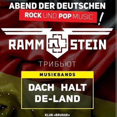 Rammstein Tribute в Минске (фирменный билет)Место проведения: Клуб «Брюгге» (Минск, пр. Партизанский, 6а)Билеты на данное мероприятие продаются без наценки и комиссии. Выкупить билеты можно только в магазине