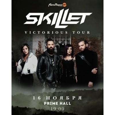 SKILLET – одна из самых успешных рок-групп XXI века. С 1996 года группа успела записать 9 полноформатных альбомов. На сегодняшний день по всему миру продано более 11 миллионов копий дисков SKILLET, альбомы «Comatose» (2006) и «Awake» (2009) заслуженно получили платиновый статус, а альбом «Rise» (2013) достиг золотого статуса.За свою историю SKILLET были номинированы на множество престижных премий, таких как Grammy, Dove Awards, WMA и BMI, их песни занимают топовые позиции чартов Billboard и горячо любимы миллионами фанатов по всему миру!16 ноября в Prime Hall группа Skillet презентует свой новый альбом белорусской публике, а также сыграет лучшие хиты за все время. Не пропусти!Место проведения: «Prime Hall» (Минск, пр-т. Победителей, 65)Билеты на данное мероприятие продаются без наценки и комиссии. Выкупить билеты можно только в магазине