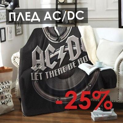 Мы решили сделать акцию на плед AC/DC!Успей заказать на нашем сайте rockbastion.by#rockbastion #rock #плед